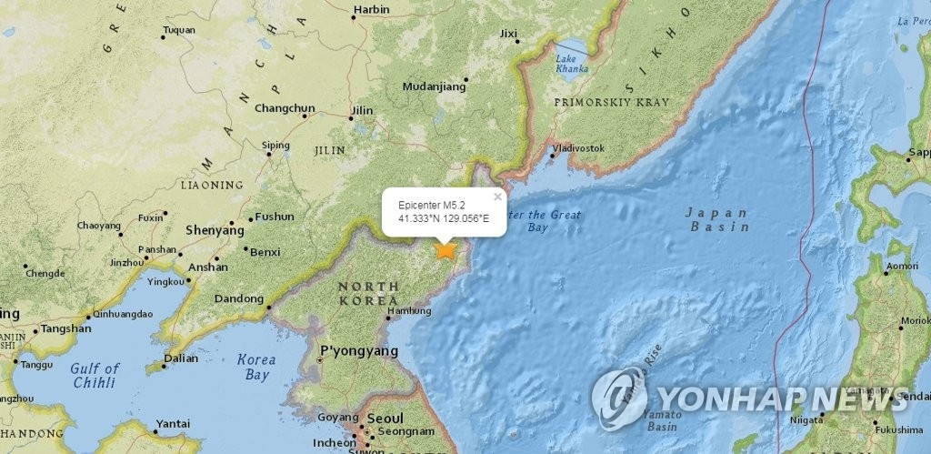 图为美国地质勘探局官网截图 (韩联社)
