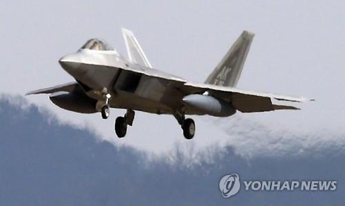 F-22隐形战斗机(韩联社)