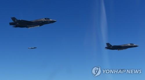 F-35B战斗机(韩联社/韩国空军提供)