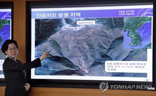 9月3日,在韩国气象厅国家地震火山综合状况室,状况室主任李美善在记者会上就朝鲜人工地震发布消息。(韩联社)