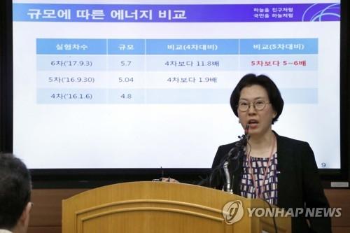 9月3日,在韩国气象厅大楼,气象厅国家地震中心主任李美善在记者会上就朝鲜人工地震发布消息。(韩联社)