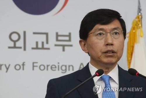 资料图片:9月3日下午,在韩国外交部,赵俊赫发表针对朝鲜第六次核试验的政府声明。(韩联社)