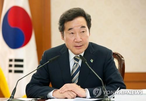 资料图片:韩国总理李洛渊(韩联社/未来创造科学部提供)