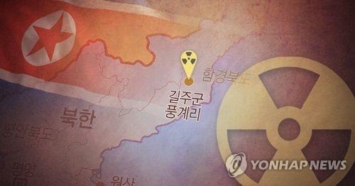 韩情报机构:朝丰溪里第三坑道完工可随时再核试 - 1