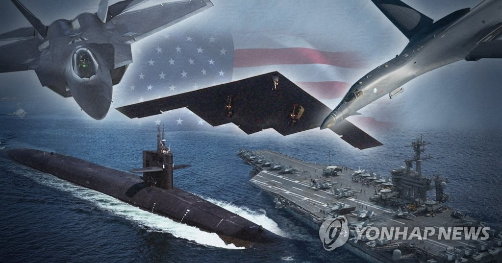 详讯:韩国防部称捕捉到朝鲜准备射弹迹象 - 1
