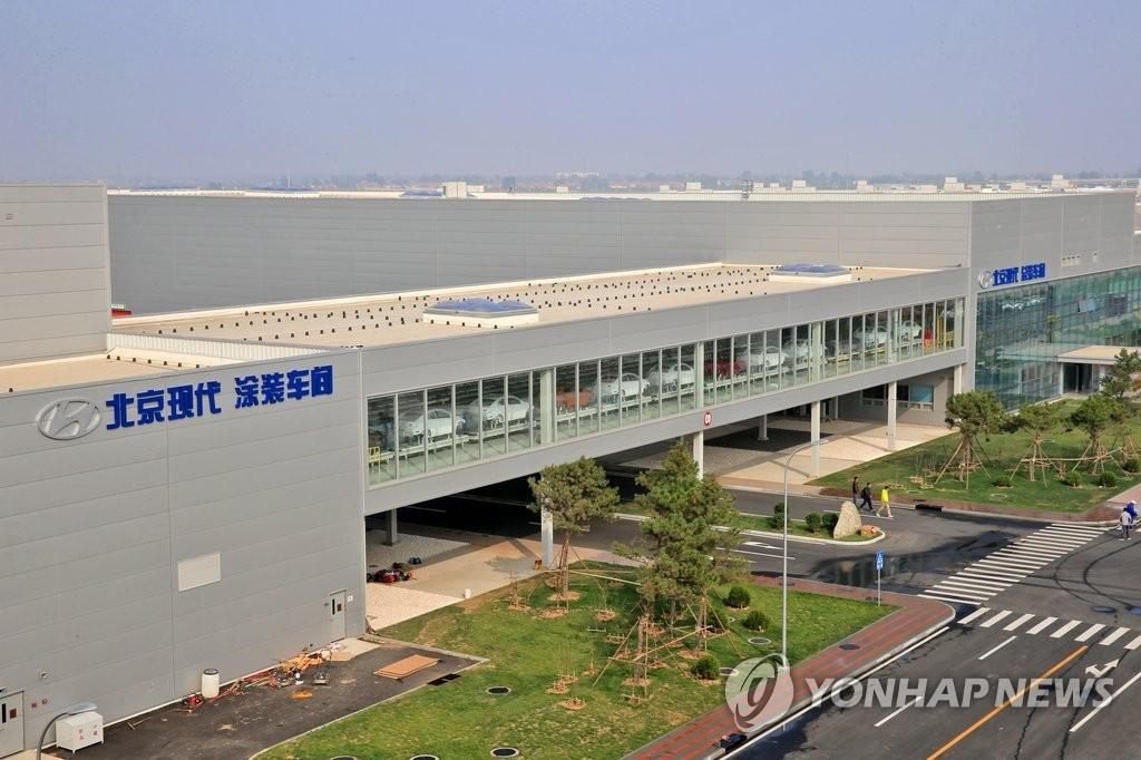 资料图片:现代汽车沧州工厂全景(韩联社)