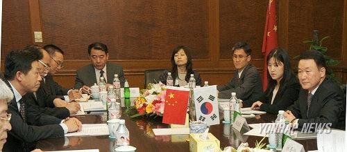韩中税务局长会议(韩联社)