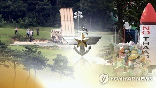 韩公民团体:4辆萨德发射车将于7日凌晨部署 - 1