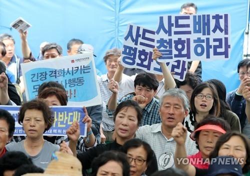 """9月6日下午,在庆尚北道星州郡,反对部署""""萨德""""反导系统的居民等举行集会。(韩联社)"""