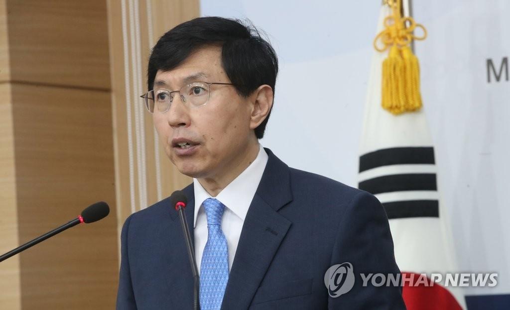 资料图片:韩国外交部发言人赵俊赫 (韩联社)