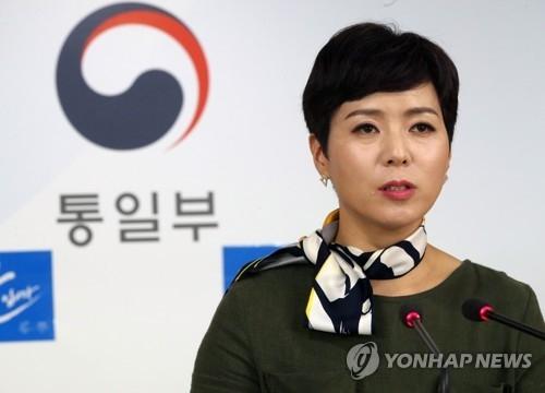 韩国统一部副发言人李有振(韩联社)