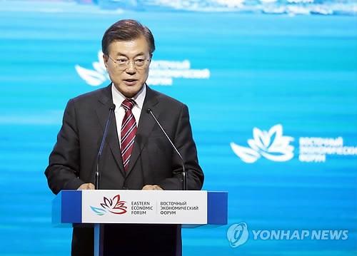 9月7日,在俄罗斯符拉迪沃斯托克,韩国总统文在寅在第三届东方经济论坛全会上发表主旨演讲。(韩联社)