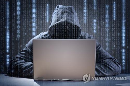 韩外交部今年遭网袭次数剧增 多数来自中国 - 1