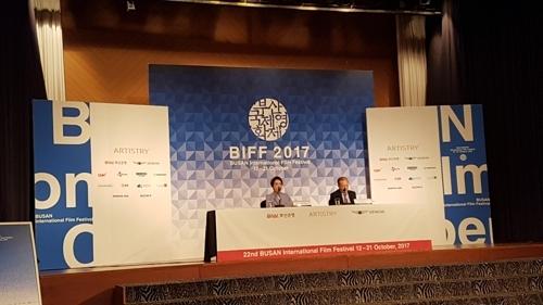 资料图片:第22届釜山国际电影节记者会现场(韩联社)