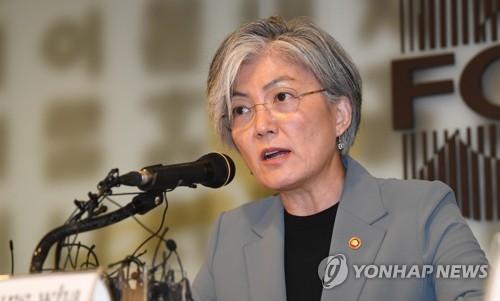 9月11日,在首尔韩国新闻中心,韩国外交部长官康京和会见外媒记者。(韩联社/联合记者团)