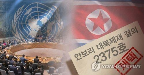 朝鲜或以挑衅回应安理会新决议 半岛局势难料 - 1