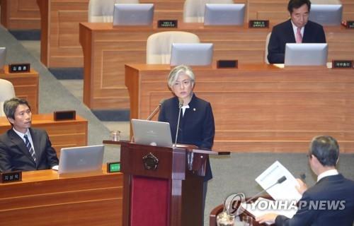 9月12日,在国会,韩国外长康京和出席国会质询政府工作会议介绍安理会涉朝新决议。(韩联社)