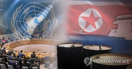 朝鲜谴责安理会决议 扬言奔向核路尽头 - 1