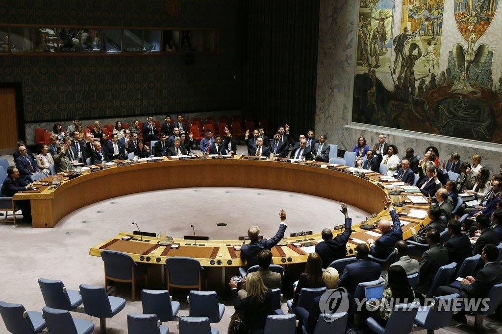 资料图片:安理会会议现场(韩联社/美联社)