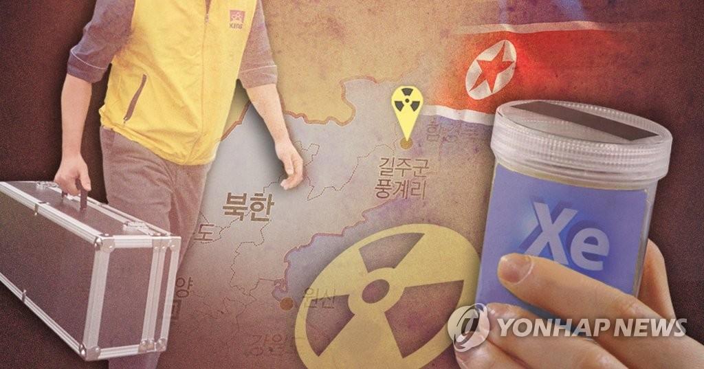 韩境内只检出放射性氙 朝核试种类不详 - 1