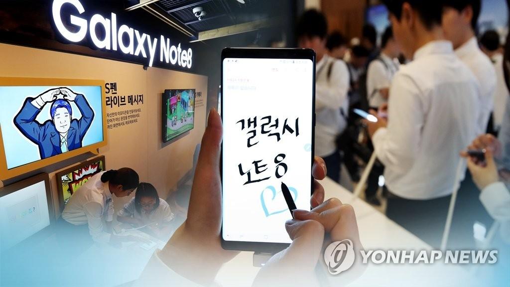 三星Note8和LG V30今在预售市场较量 - 1