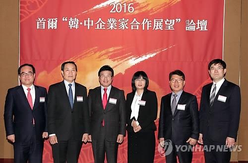 资料图片:2016年韩中企业家合作展望论坛期间的协议签署仪式(韩联社/韩中民间经济合作论坛提供)