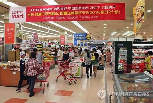 乐天玛特将撤离中国 冲击乐天在华业务