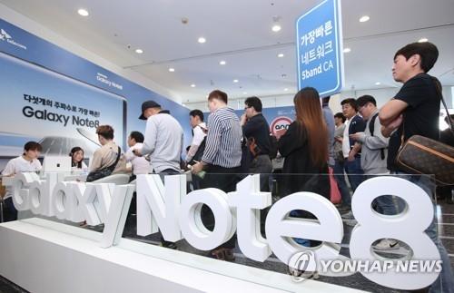 三星电子新旗舰智能手机Galaxy Note8从15日起开通使用。(韩联社)