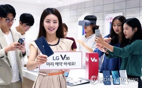 LG电子新款手机V30开始预售。(韩联社)
