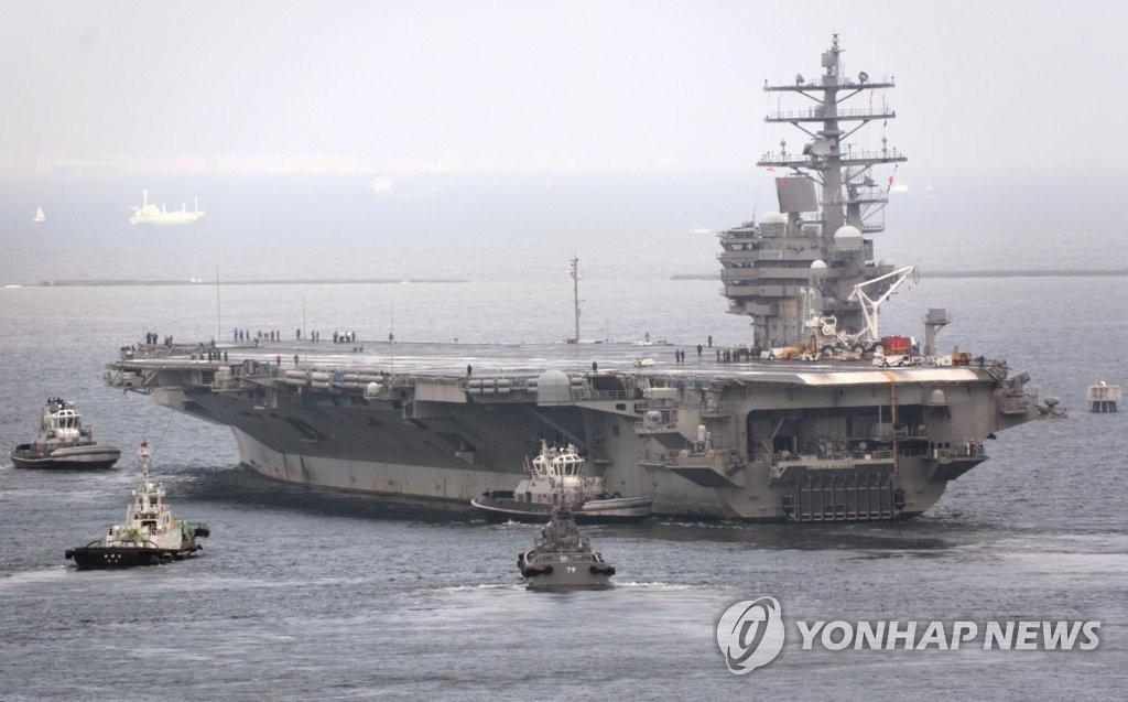"""资料图片:美军""""罗纳德·里根""""号核动力航母(韩联社)"""