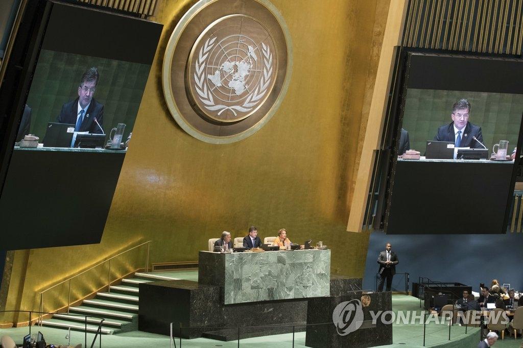 资料图片:9月12日,在美国纽约联合国总部,第72届联合国大会开幕。(韩联社/美联社)