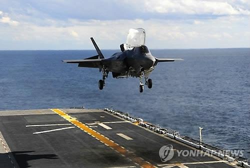 资料图片:F-35B隐形战斗机(韩联社/五角大楼提供)