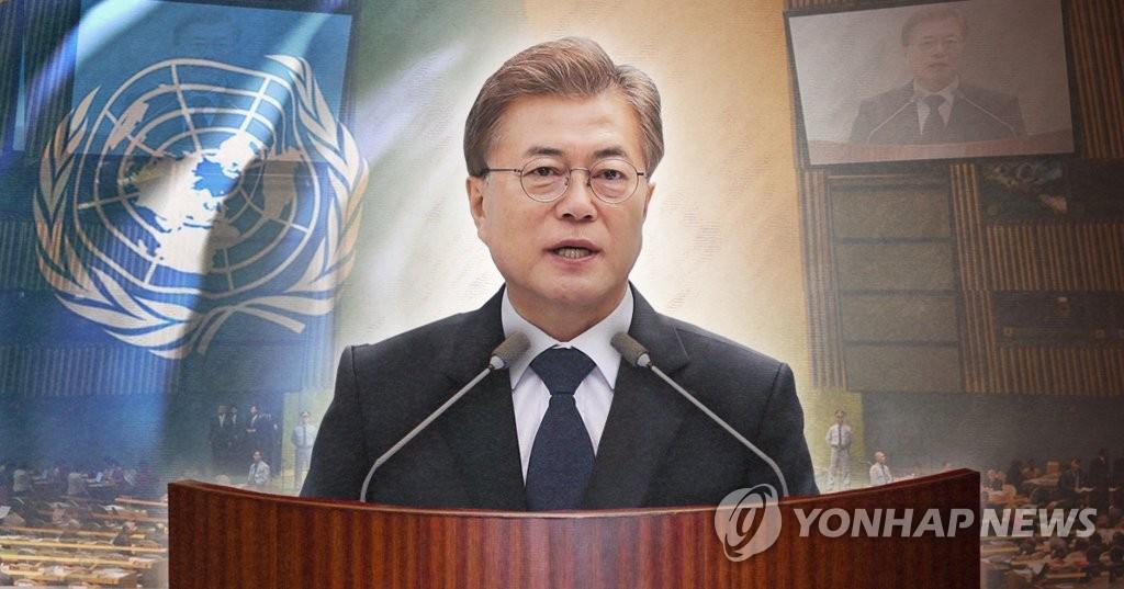 文在寅在联合国大会上发表讲话(韩联社)