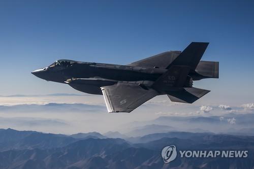 F-35A隐形战斗机(韩联社)