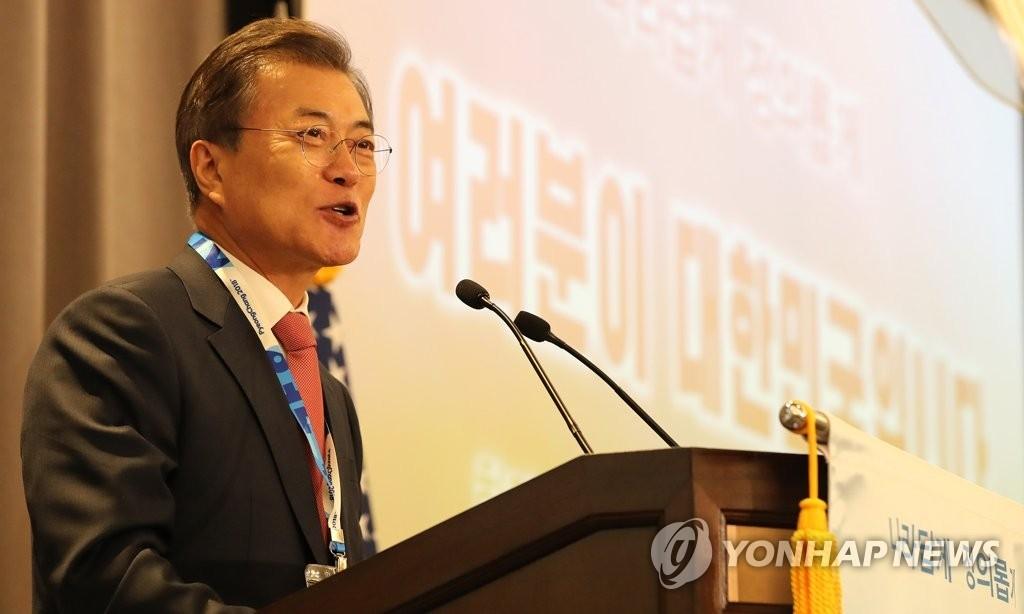 当地时间9月18日下午,在美国纽约洲际大酒店举行的侨团代表座谈会上,韩国总统文在寅正在发表致辞。(韩联社)