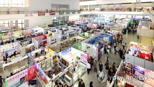 资料图片:朝鲜今年春季举办平壤国际商品展览会。图片仅限韩国国内使用,严禁复制转载。(韩联社)