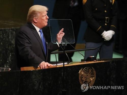 当地时间9月19日,在联合国总部,美国总统特朗普在联合国大会一般性辩论中发表演讲。(韩联社/欧新社)
