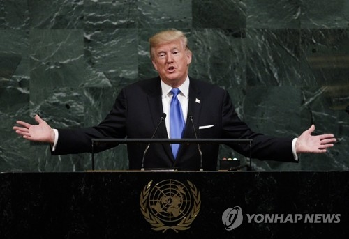 特朗普联大首秀警告彻底毁灭朝鲜。(韩联社/欧新社)