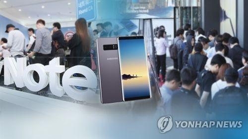 LG V30在韩开售叫板三星Note8 - 1