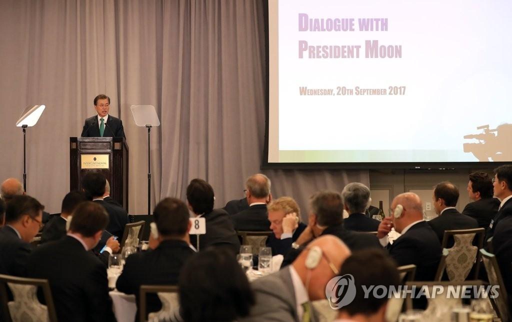 """9月20日,韩国总统文在寅(左)出席在纽约巴克莱洲际酒店举行的""""对话纽约企业界·经济界人士""""活动,并发表致辞。(韩联社)"""