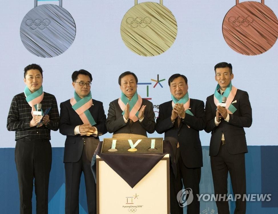 文化体育观光部和平昌冬奥会组委会21日上午在首尔东大门设计广场(DDP)举行奖牌发布活动。(韩联社)