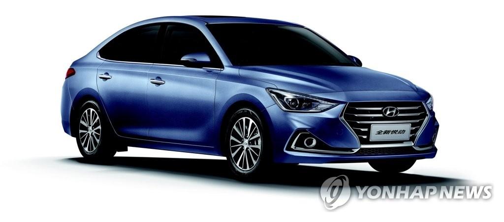 资料图片:全新悦动(韩联社/现代汽车提供)