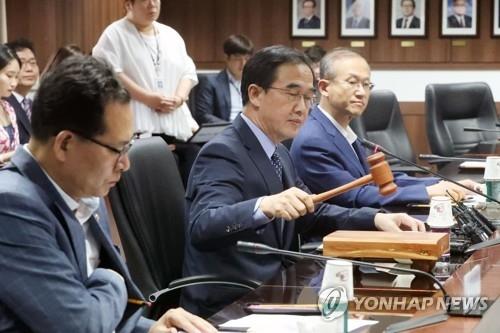 详讯:韩政府决定通过国际组织对朝提供人道援助