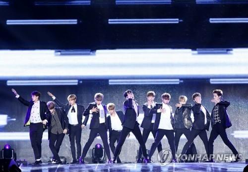 资料图片:韩国男团Wanna One(韩联社)