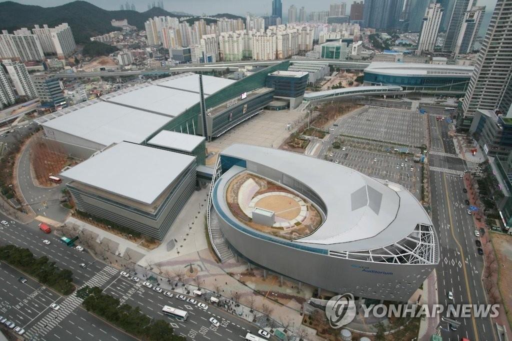 资料图片:釜山国际会展中心(韩联社)
