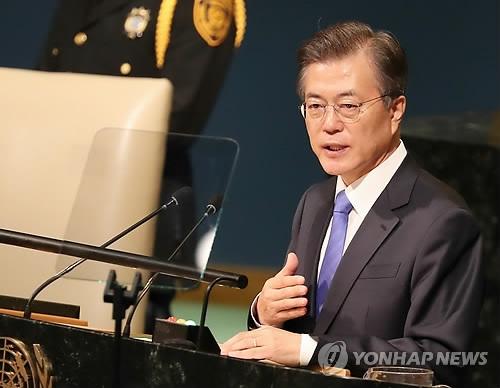 当地时间9月21日,韩国总统文在寅出席第72届联大并发表主旨演讲。(韩联社)