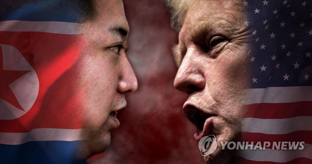 简讯:金正恩回应特朗普联大演讲称要让其为妄言付出代价 - 1