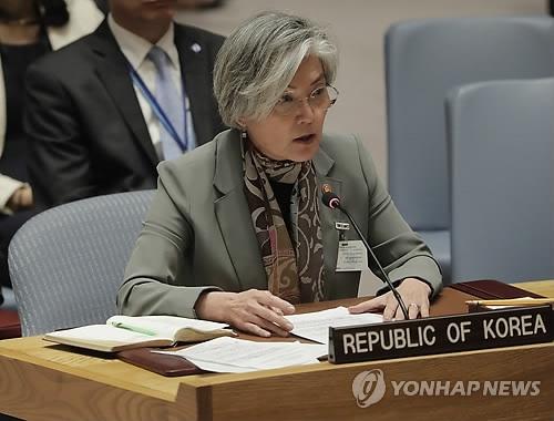 美国东部时间9月21日,在联合国总部,康京和出席安理会关于防范大规模杀伤性武器扩散的部长级会议并进行发言。(韩联社)