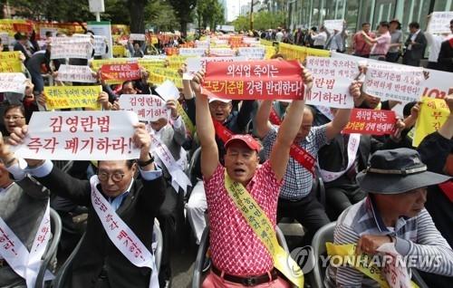 资料图片:要求废除反腐法的集会(韩联社)