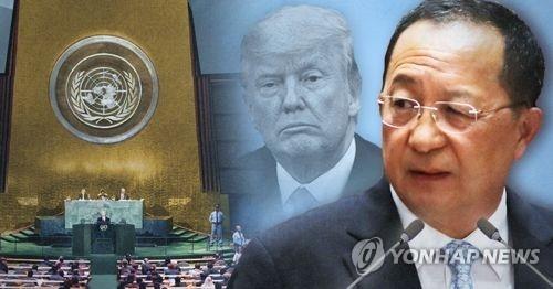 朝鲜外务相李勇浩(右)与美国总统特朗普(韩联社)
